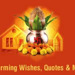housewarming wishes and quotes