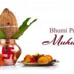 Bhumi Pujan Muhurat